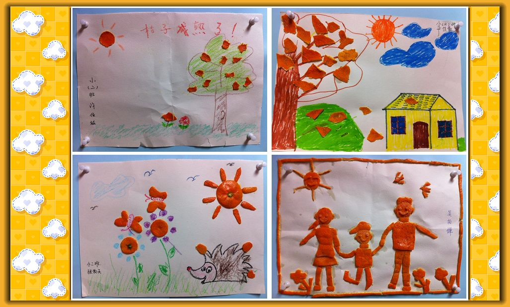 秋天的树,美丽的花儿,可爱的小狗狗,金黄的大闸蟹,还有幸福的一家三