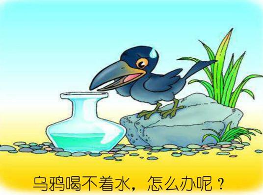 动漫 卡通 漫画 头像 536_398