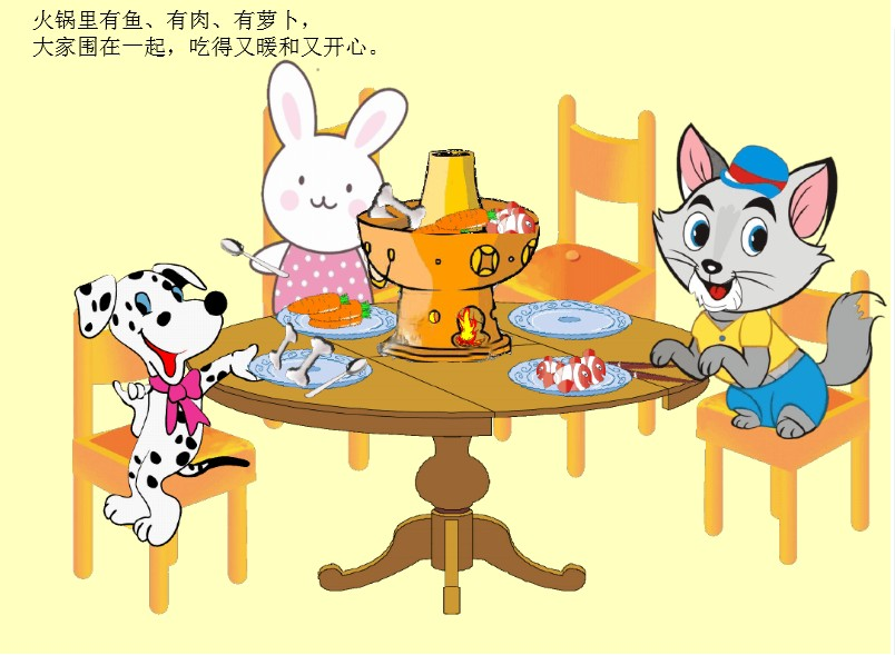 哪些小动物在吃火锅?它们都喜欢吃什么?