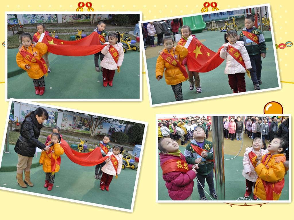作者: 朱泾罗星幼儿园