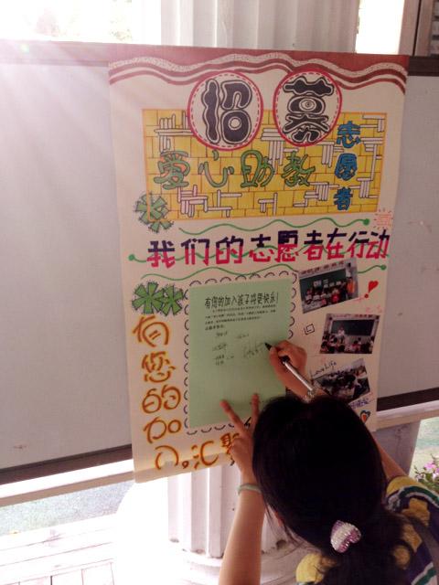 罗星幼儿园团支部设计张贴海报