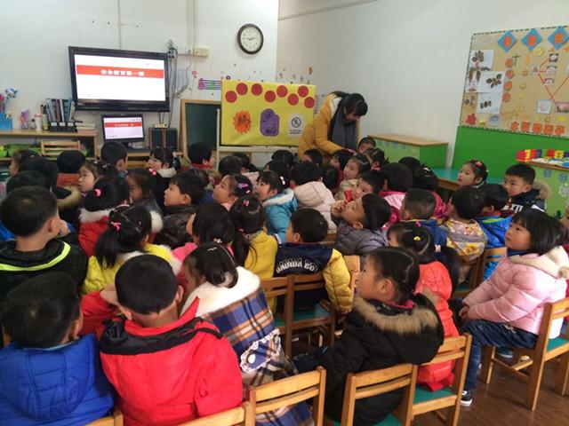 东礁幼儿园:安全教育第一课