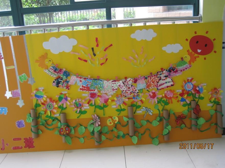 金山豪庭幼儿园第二届纸塑艺术节