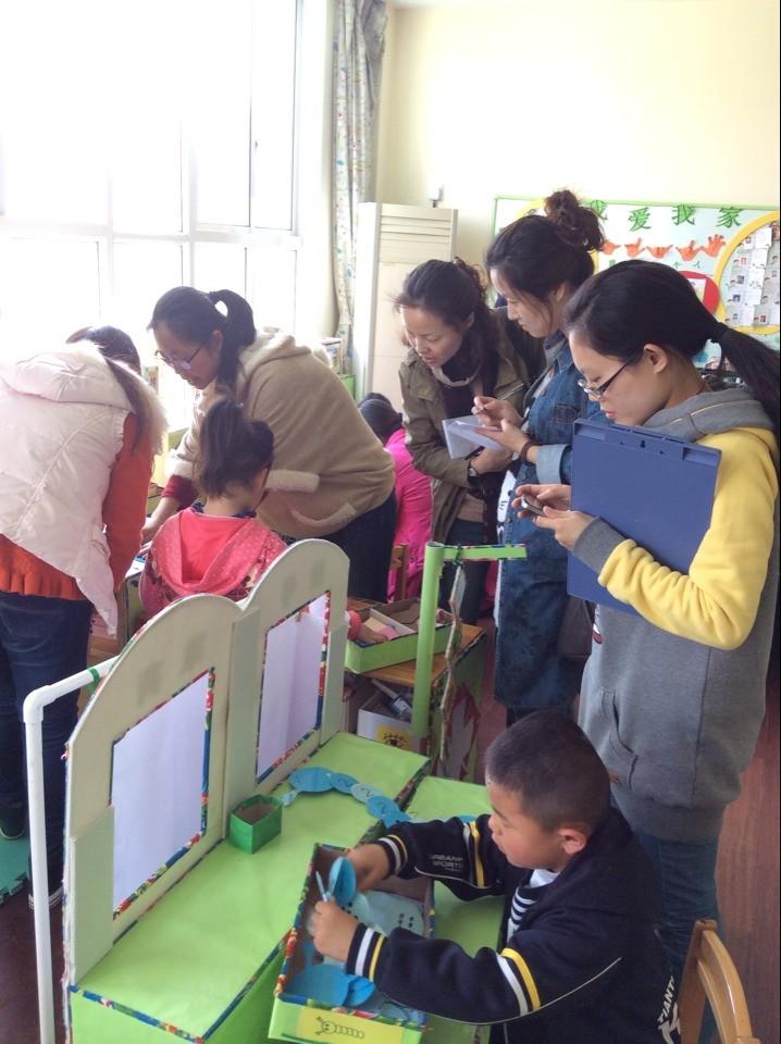 金山区山阳幼儿园个别化交流展示活动