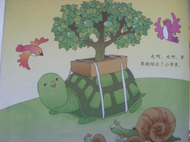 走啊,走啊,苹果树反思了.蜗牛来了,蝴蝶也来了.小蜜蜂的v蜗牛案开花图片