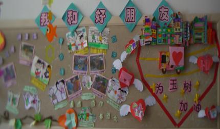 幼儿中班墙壁设计图