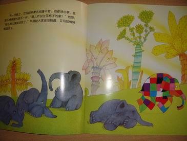 瘦瘦长长的幼儿园动物画