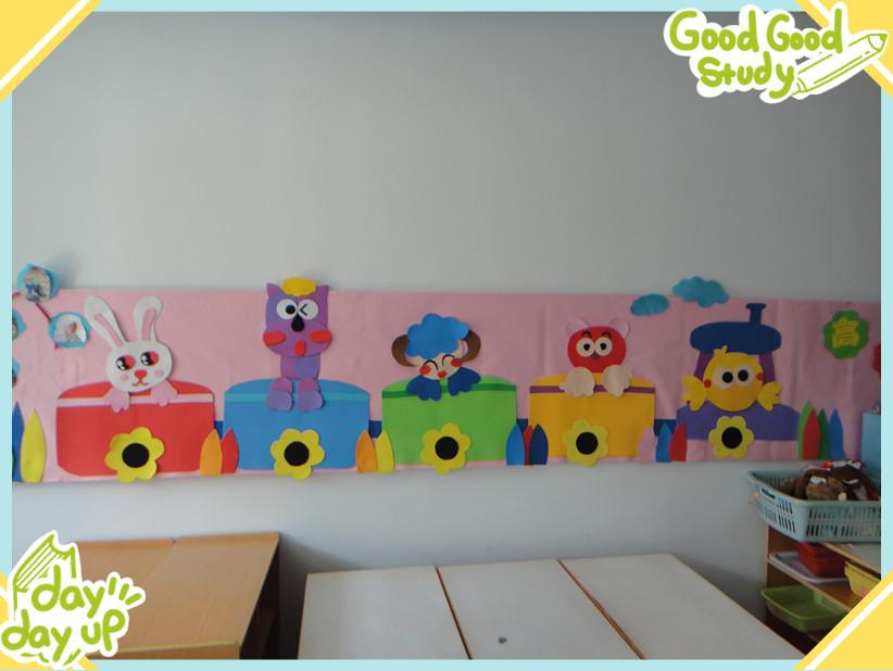 高高兴兴上幼儿园主题墙 图片合集