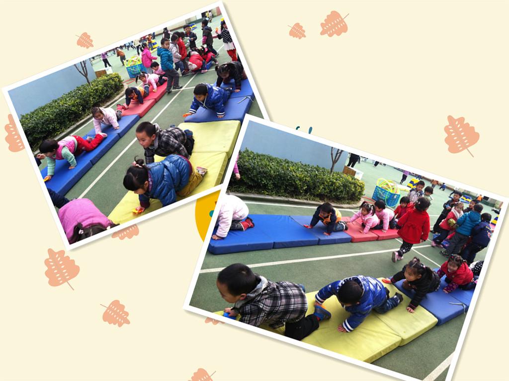 园所主页 我的一天  活动目标: 1,练习双手双膝着垫向前爬,提高身体图片