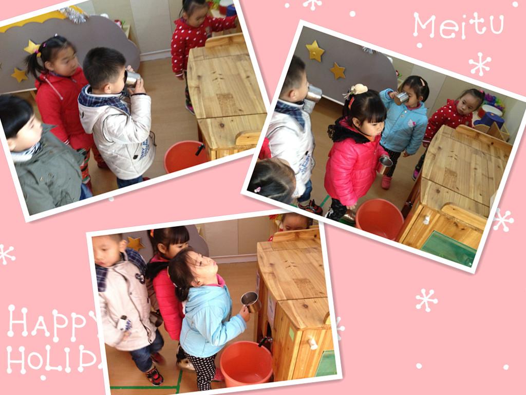 园所主页 中一班 我在幼儿园 我的一天  活动目标:  1,愿意漱口图片
