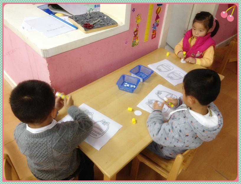 """园所主页 中一班 我在幼儿园 我的一天  活动目标: 1,能够区别""""1""""和""""图片"""