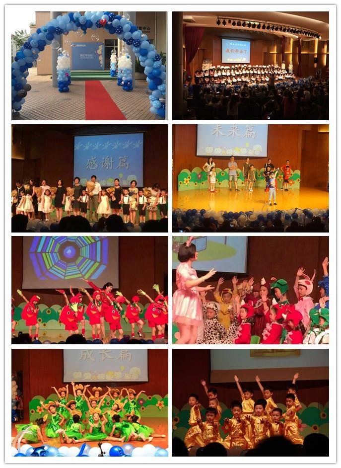 园所主页 园所活动 幼儿园新闻  毕业典礼演出在大班孩子们通过&#8220