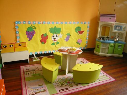 娃娃家手工制作餐厅