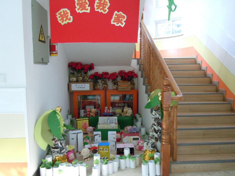幼儿园手工制作房子纸杯