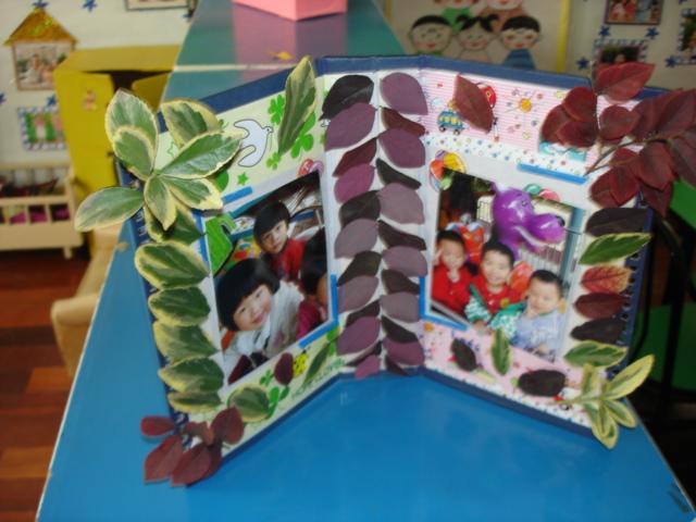 幼儿园自制相框幼儿园自制立体相框幼儿园装饰; 废旧相框; 废旧材料