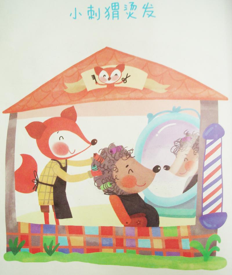 幼儿园小班美术范画小刺猬分享展示图片