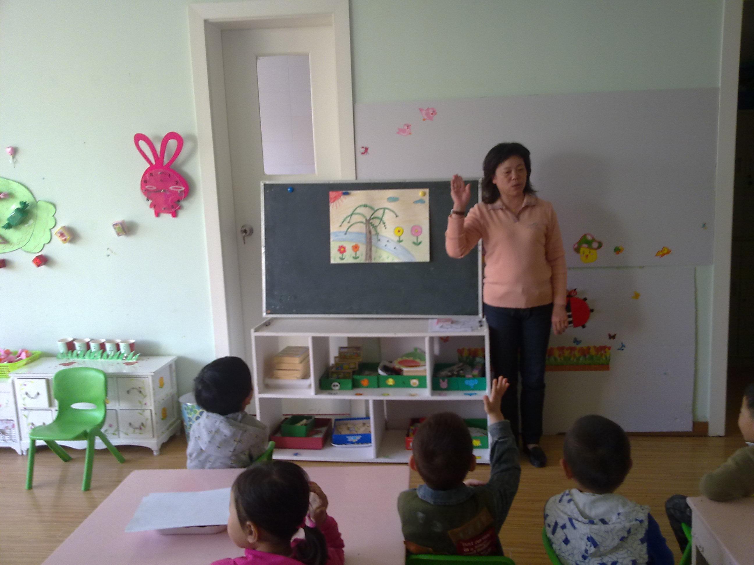 笔画_中班幼儿简笔画作品_图片分享网; 四月家长开放活动——春天来了