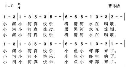 大班常规音乐简谱
