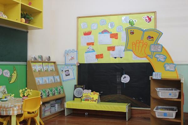 幼儿园班牌设计图片木头展示