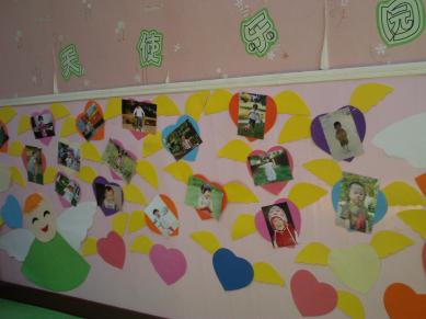 幼儿园主题墙可爱娃娃