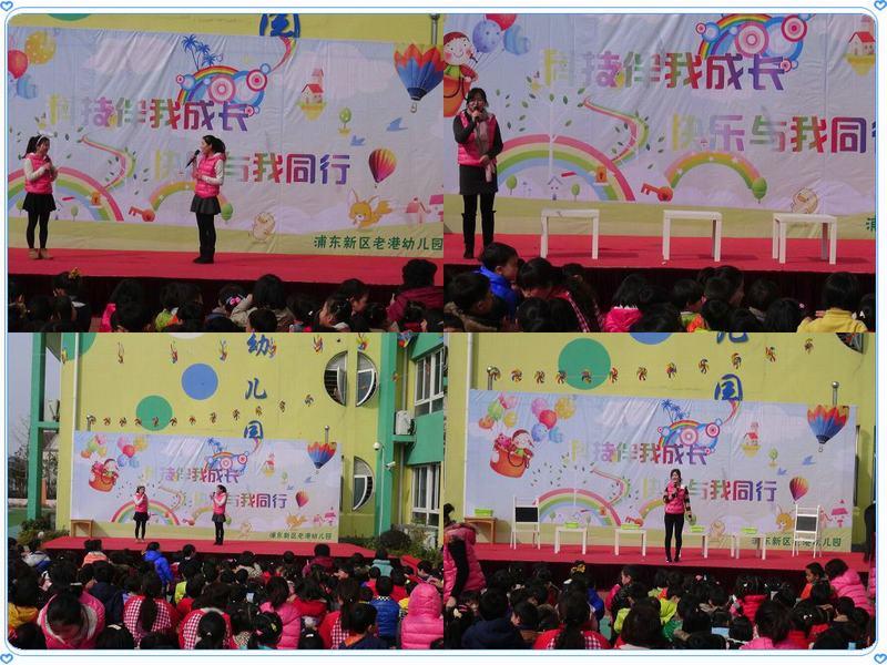 二署老港幼儿园 第四届科技节开幕啦!图片