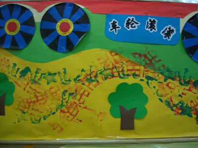 小班小司机主题墙; 小司机主题墙_幼儿园小司机主题墙,小司机简谱图片
