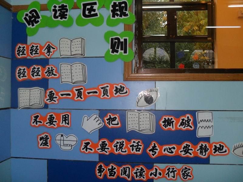 信息详细 - 曹行中心幼儿园