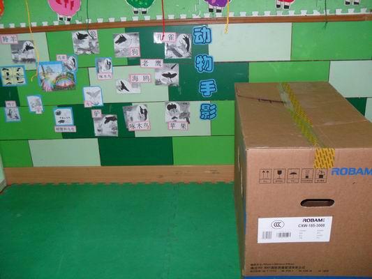 下面是不同动物的重叠画,幼儿找出有哪些动物,就数字记录在旁边.