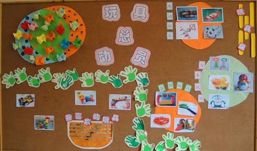 怎样制作幼儿园大红花图片