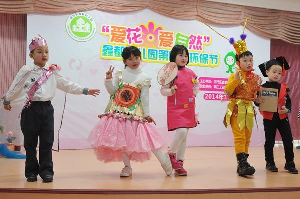 幼儿园表演区手工服装制作图片