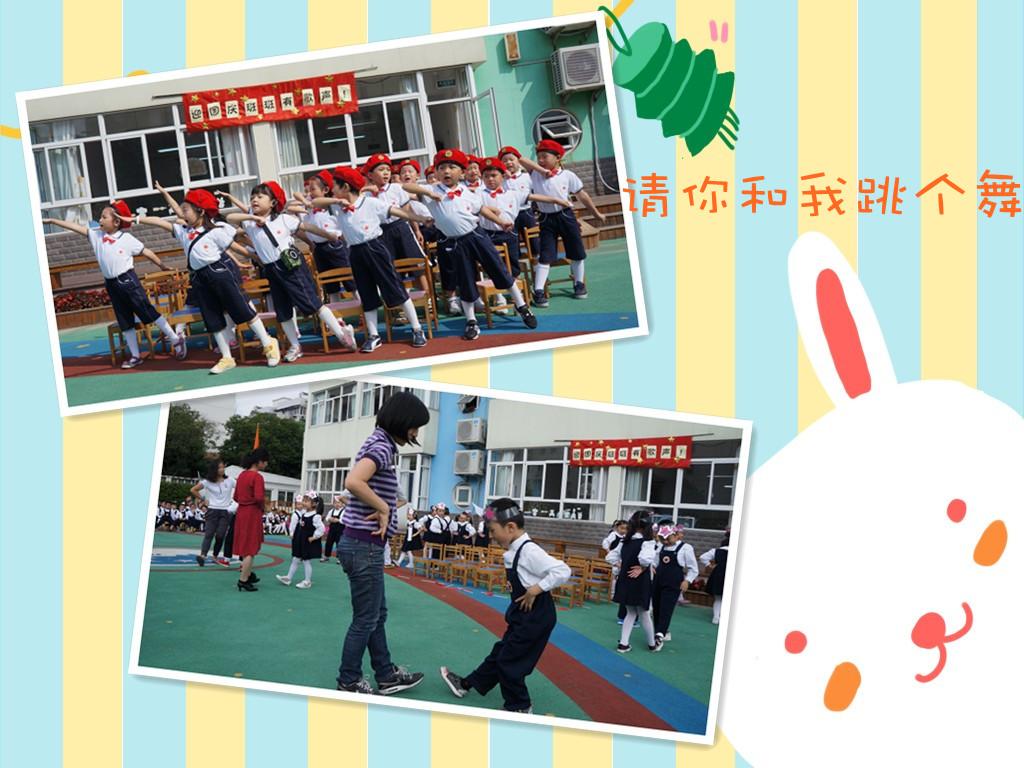 """标题: 满天星幼儿园""""迎国庆,班班有歌声活动""""小记"""