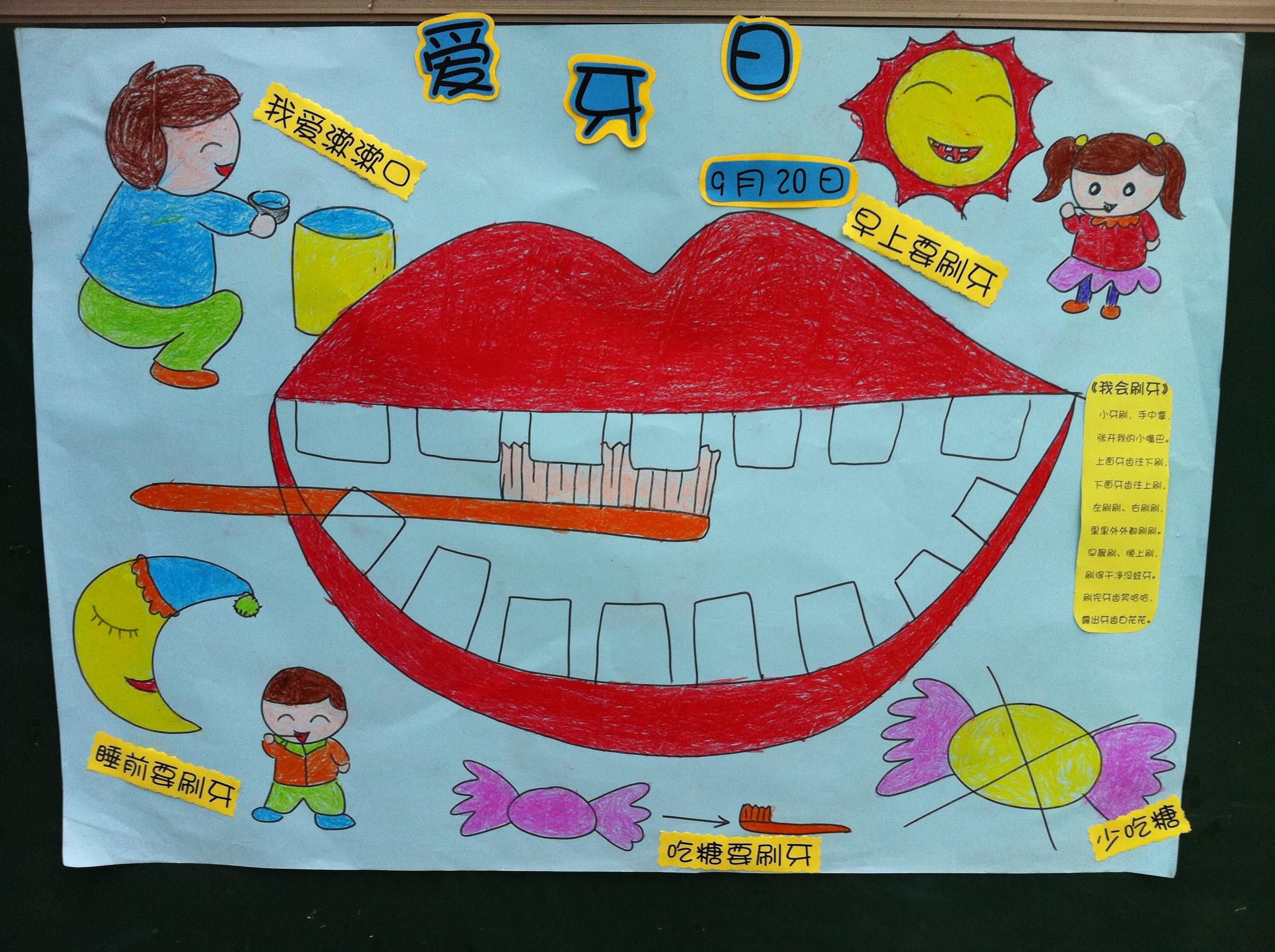 """中医保护牙齿的方法有哪些?(图2)  中医保护牙齿的方法有哪些?(图4)  中医保护牙齿的方法有哪些?(图7)  中医保护牙齿的方法有哪些?(图9)  中医保护牙齿的方法有哪些?(图11)  中医保护牙齿的方法有哪些?(图14) 为了解决用户可能碰到关于""""中医保护牙齿的方法有哪些?""""相关的问题,突袭网经过收集整理为用户提供相关的解决办法,请注意,解决办法仅供参考,不代表本网同意其意见,如有任何问题请与本网联系。""""中医保护牙齿的方法有哪些?""""相关的详细问题如下:中医保护牙齿的方法有哪些? ===="""