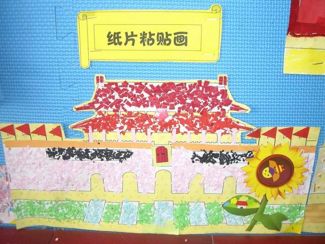 吸管粘贴画:北京天安门