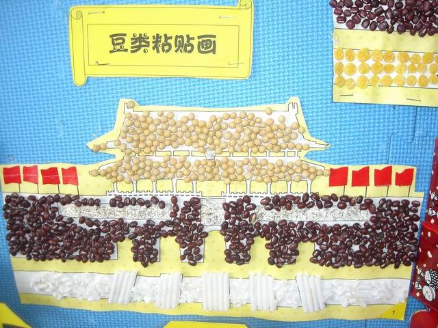 砂土粘贴画:北京天安门