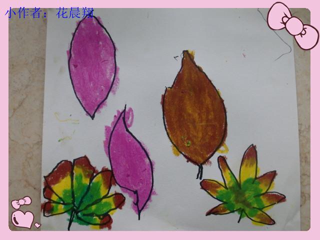 用笔勾出叶子的轮廓,然后观察树叶上的不同颜色,学习运用叠色的方法