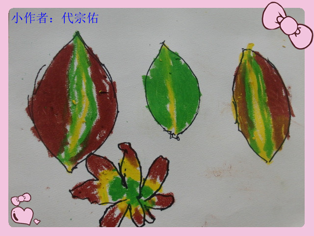 信息详细 - 吴泾第一幼儿园