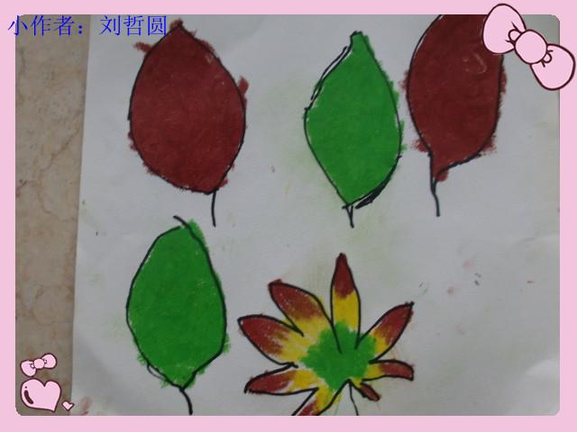 树叶图画 本次活动是让幼儿选择不同形状的树叶