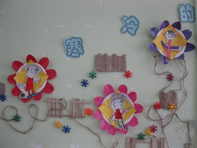 幼儿园简笔画:小燕子 中班体育游戏:淘气的小皮球图片