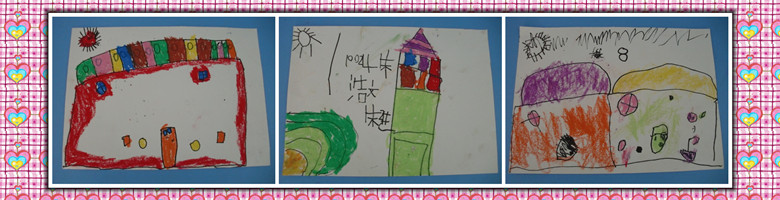 大班蓋房子主題墻大班六一主題墻蓋房子主題墻圖片