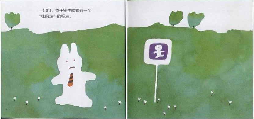 兔子在森林散步的图片