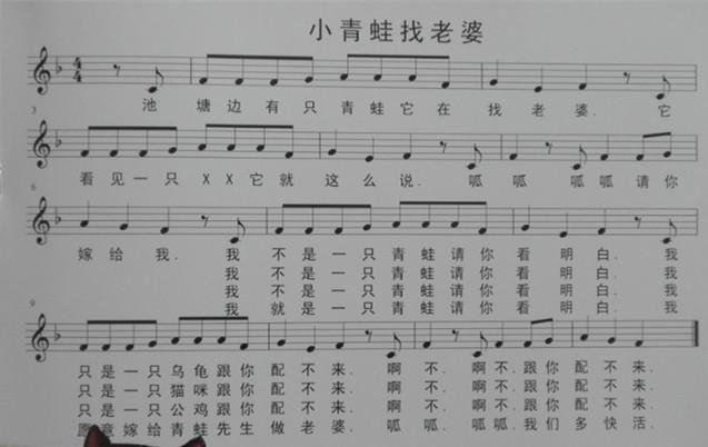 中班动物歌曲简谱