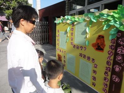 三署东海幼儿园开展推普周展板宣传活动