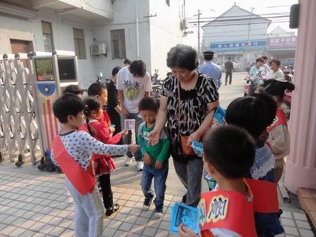 爱牙天使给小朋友和家长发保护牙齿的温馨小提示-信息详细 航头幼儿园
