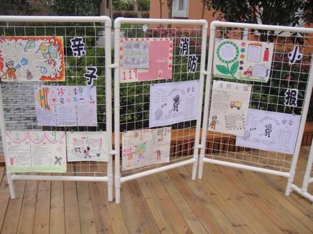 信息详细 - 南汇区绿苑幼儿园