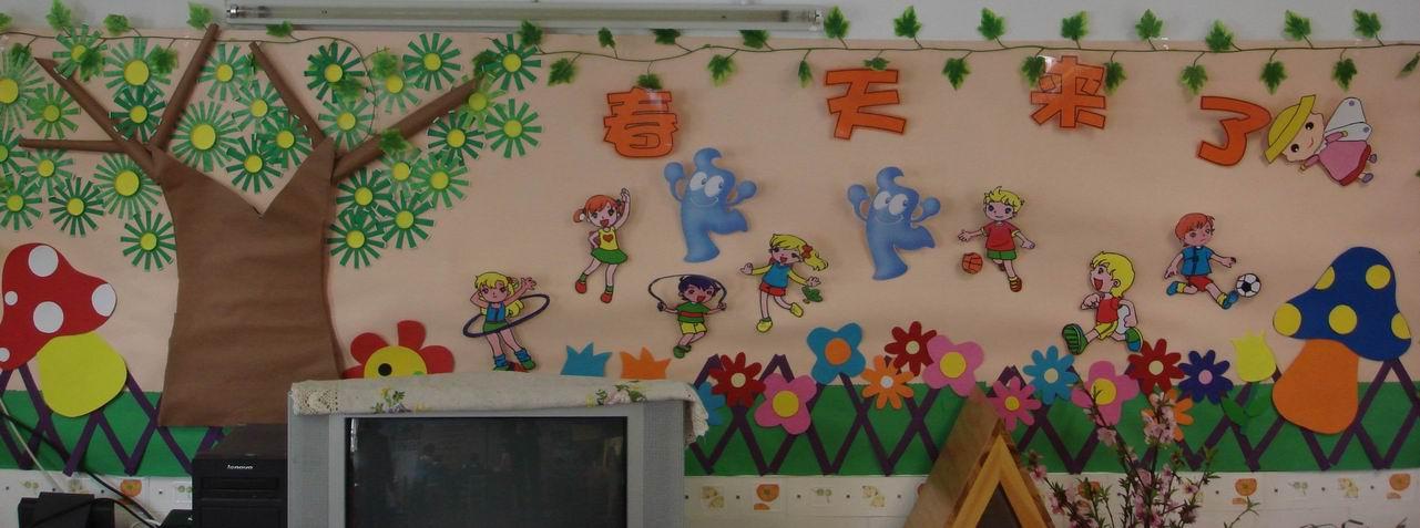 小班主题墙春天的树春天的童话小班主题墙幼儿园