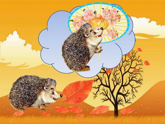 """小刺猬捡起一片树叶:""""这是我的花伞.""""图片"""