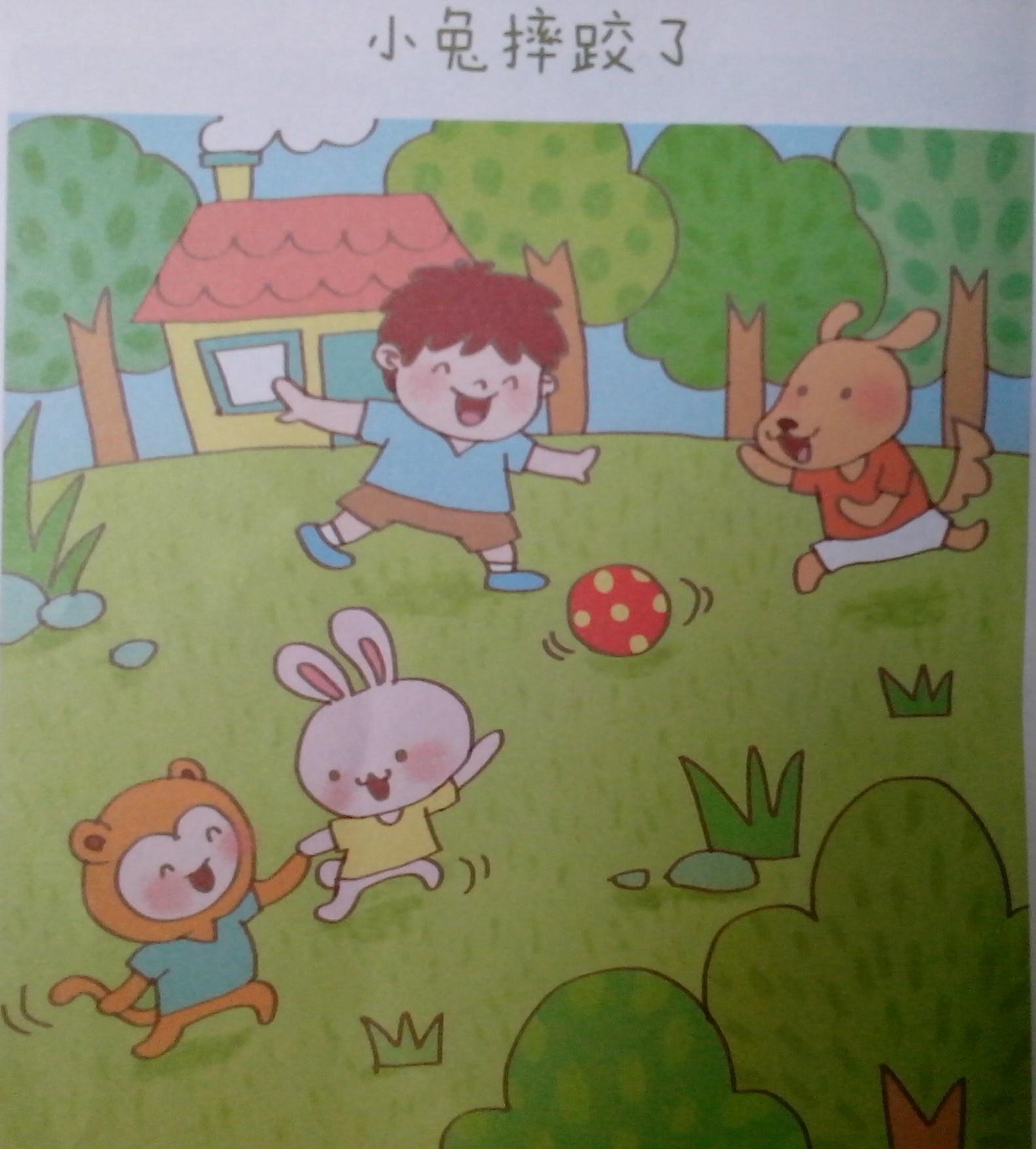 幼儿园小朋友讲故事; 图片