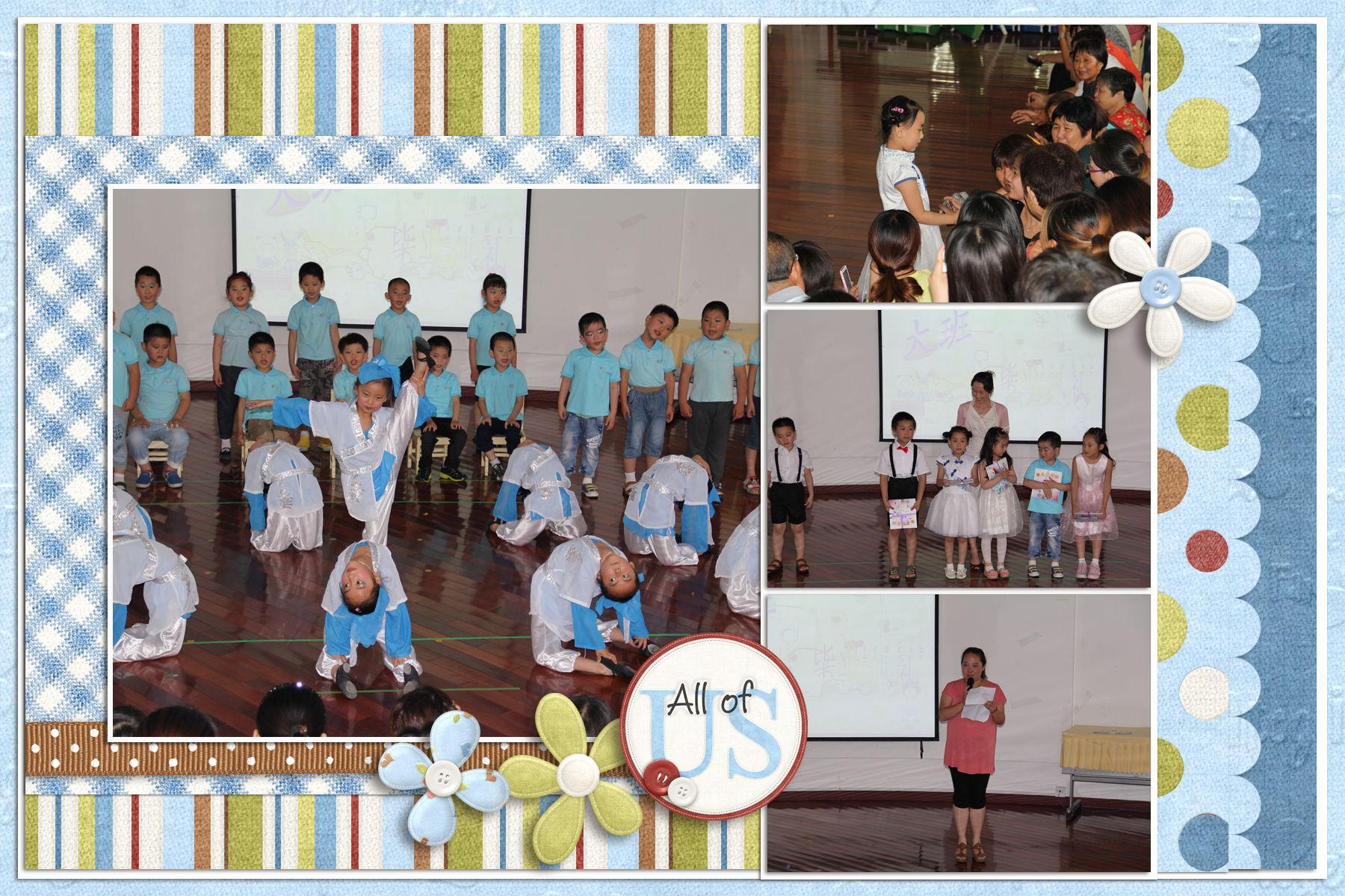 朵朵幼儿园大班毕业典礼
