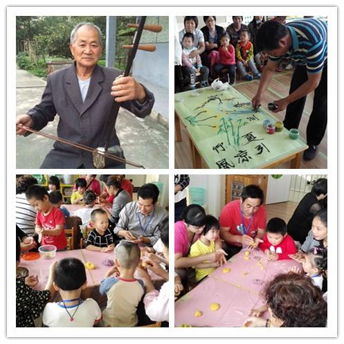 甜甜乐幼儿园开展小班重阳节活动