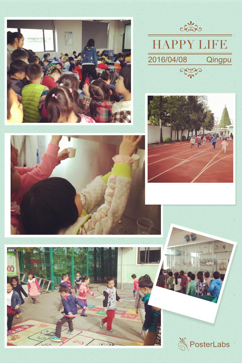 上课铃响后,孩子们在一年级教室里观摩了小学生的课堂,小学生上课认真